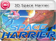 3DS: 3D Space Harrier