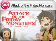 3DS: Attack of the Friday Monsters: A Tokyo Tale