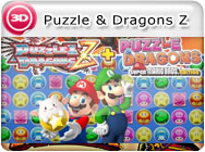 3DS: Puzzle & Dragons Z